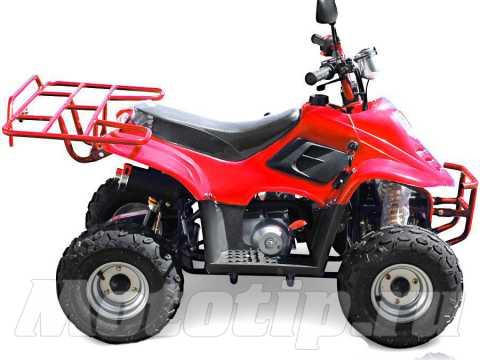 Квадроциклы MOTAX для подростков от 8 до 16 лет - цены и ...