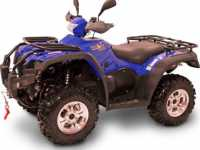 Polar Fox ATV 600 EFI